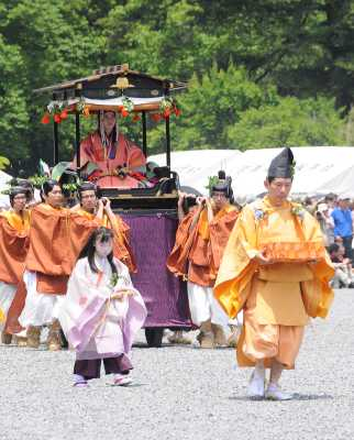 The Saio Dai in her palanquin