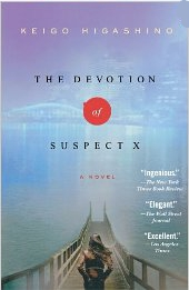 "cover image for ""The Devotion of Suspect X"""