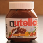 The tiniest jar of Nutella ever produced.