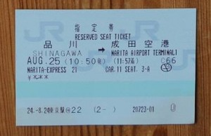 train ticket with era dating in the bottom left corner