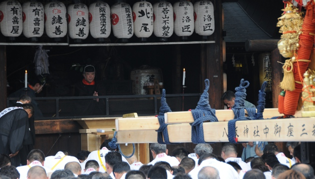 blessing the mikoshi