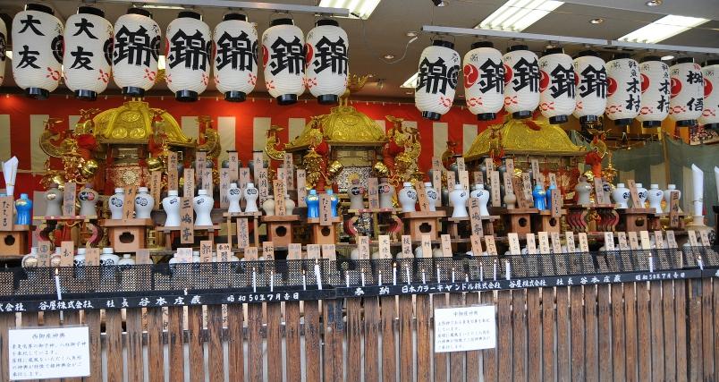 otabisho with the three mikoshi