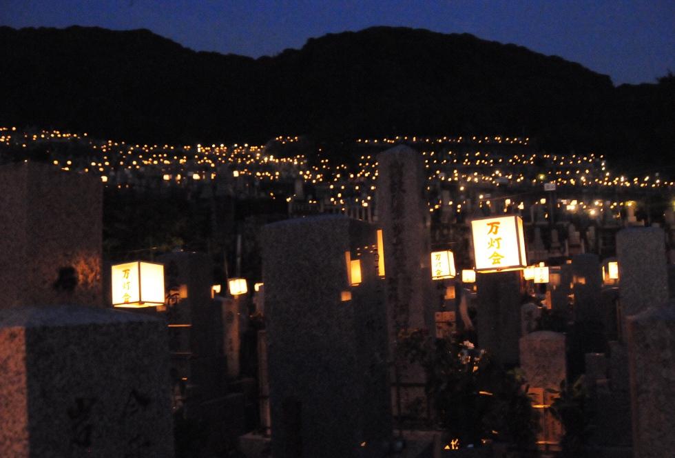 higashi otani cemetery at obon