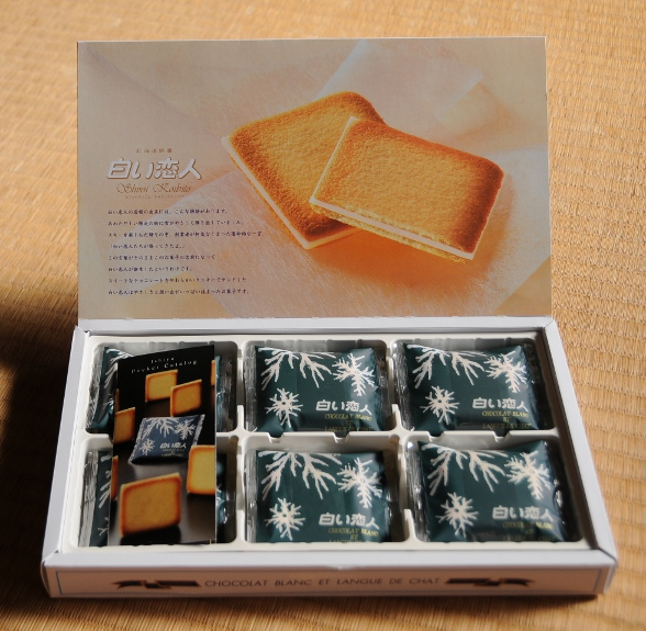 an open box of Shiroi Koibito cookies