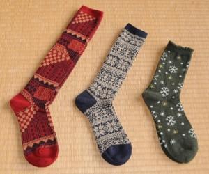 three pairs of winter socks