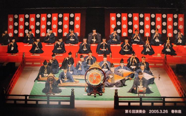 a gagaku orchestra