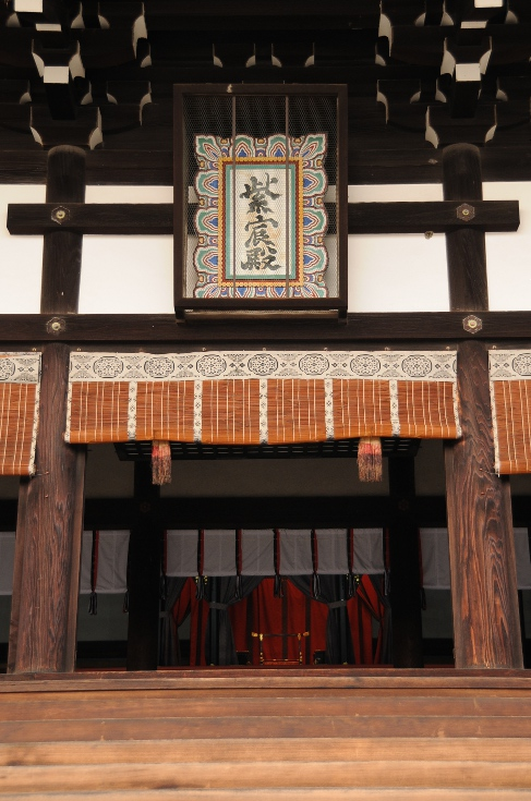 The chrysanthemum throne of the Japanese emperors
