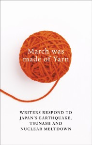 cover_marchyarn