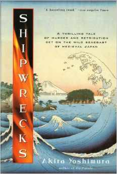 cover of Shipwrecks