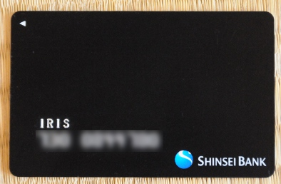 Black Japanese Bank Card