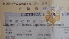 May 2014 goinggaijin certificate of eligibility yadclub Choice Image