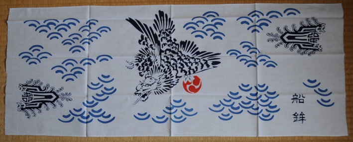 "Japanese Towel called ""Tengui"""