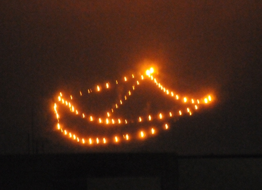 Daimonji fire in the shape of a boat