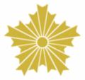 Japanese police logo