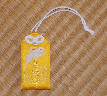 Japanese Lucky Charm