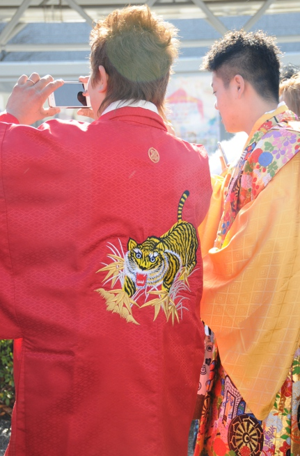 Haori with tiger motif