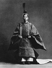 The Showa Emperor after his coronation ceremony