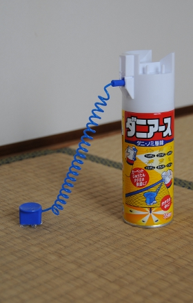 spray to kill bugs inside tatami