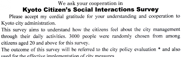 letter attached to the survey