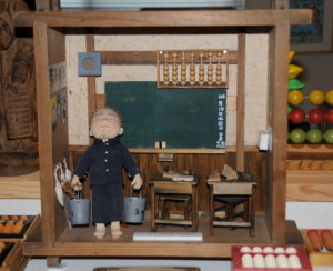 old soroban school, miniature version as toy