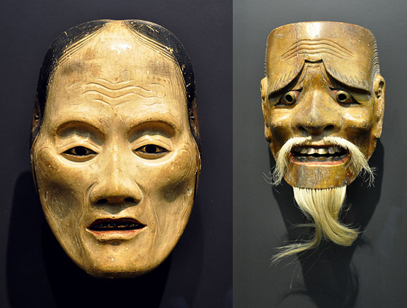 Noh masks of old woman and man