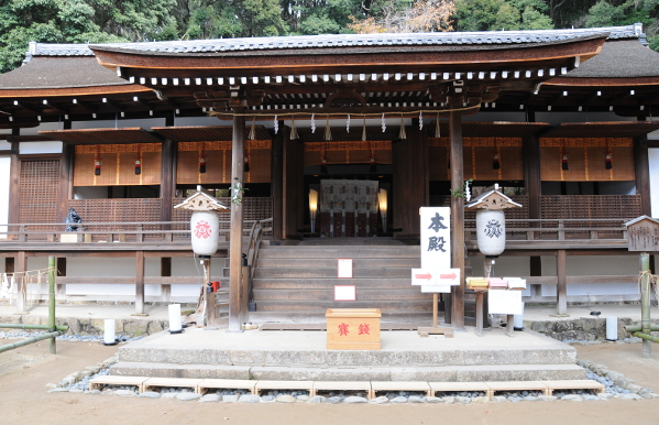 Prayer hall of Ujigami Shrine