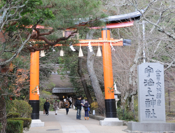 Entrance of Ujigami shrine