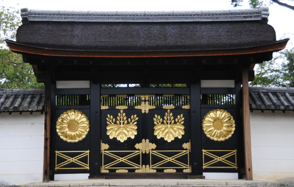main gate of sanbo-in garden