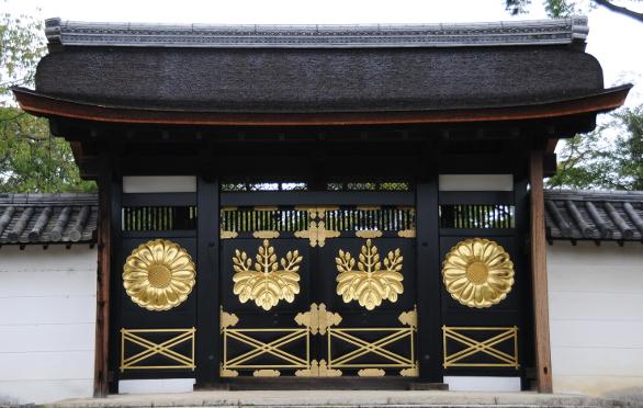 main gate of sanbo-in garden