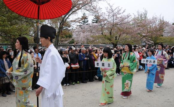 Hideyoshi's women