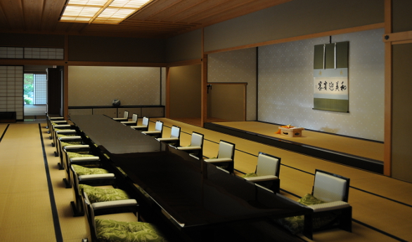 Kyoto State Guest House small banquet room