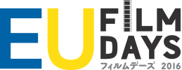 EU Film Days Logo