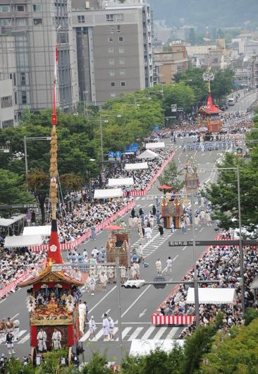 Gion matsuri Saki parade - Naginata hoko and 4 more