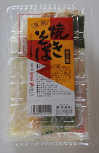 pack of yakisoba ingredients
