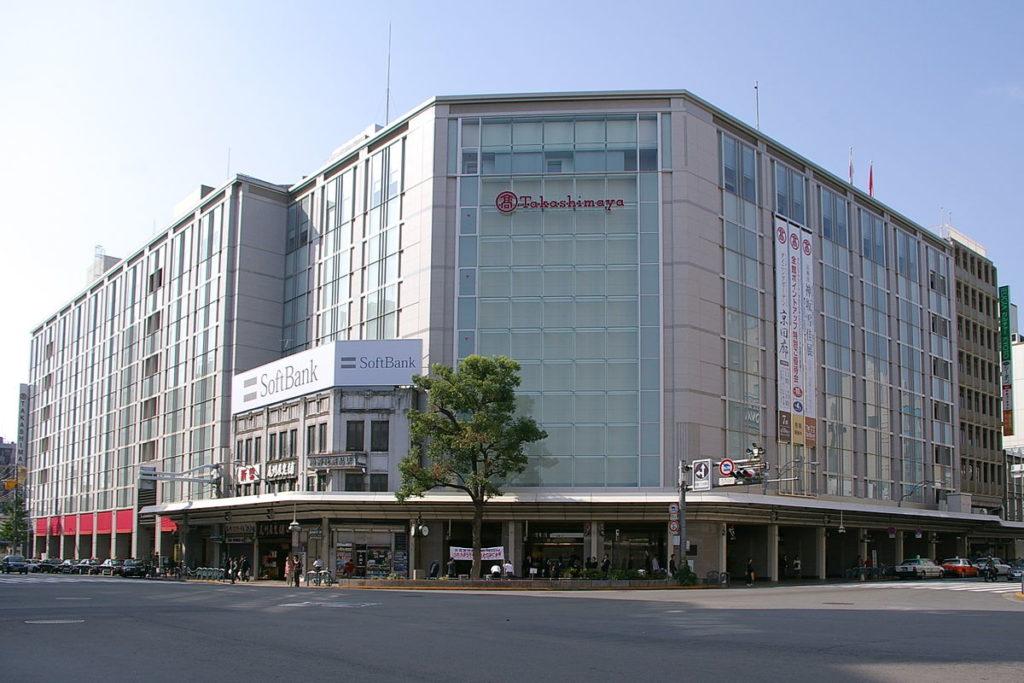 Kyoto Takashimaya Building, 2006
