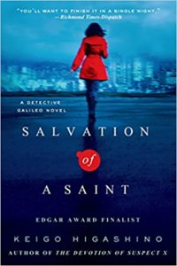Cover Salvation of a Saint