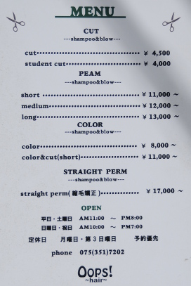 "hairdresser's ""menu"""