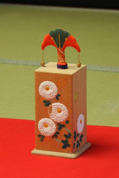 Toseikyo target