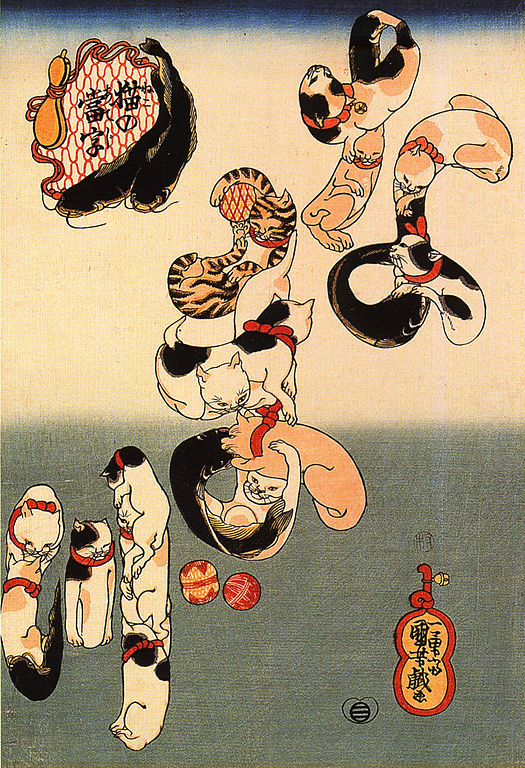 "Cats forming ""namatsu"""