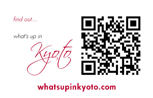 advertisement for whatsupinkyoto.com