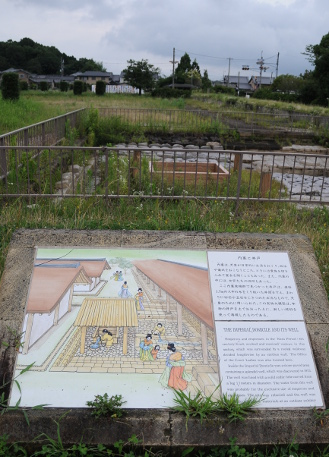 The well of the Imperial Domicile at Heijo Palace