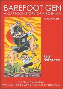"Cover of the first volume of ""Barefoot Gen"""