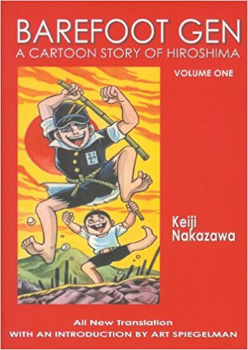 """Cover of the first volume of """"Barefoot Gen"""""""