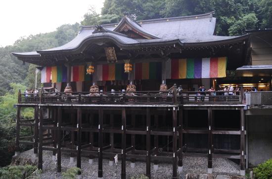Tanukidano Fudion Temple