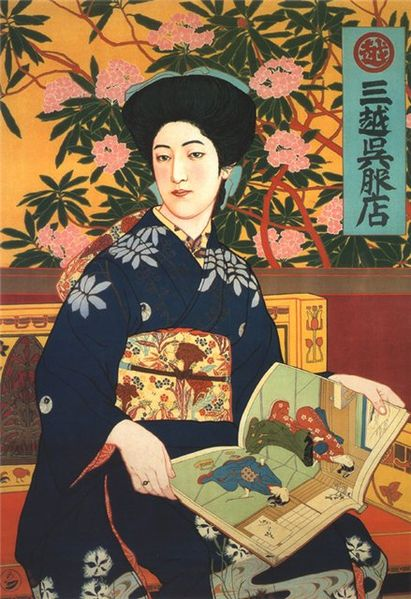 Poster for Mitsukoshi