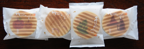 Japanese Halloween Waffles.