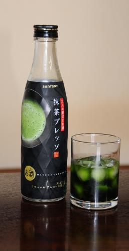 Suntory's Matcha Presso