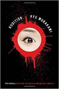 cover of Audition by Ryu Murakami
