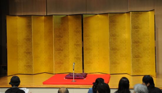 A rakugo stage