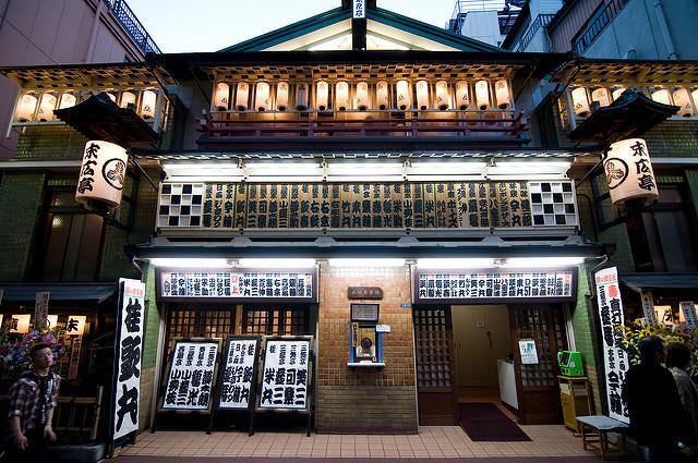 Suehirotei Rakugo Theatre in Shinjuku